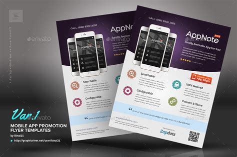 Home Decorative Items Online mobile app promotion flyers by kinzi21 graphicriver