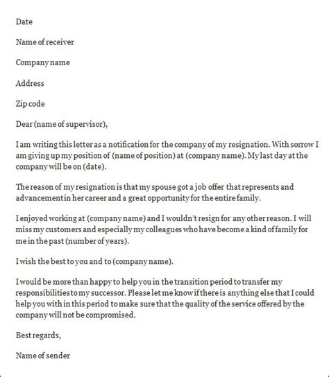Resignation Letter Template Sle Templates Resignation Email Template Word