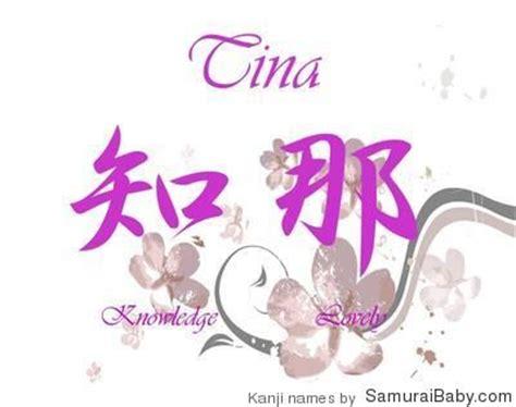 tattoo name tina 17 best images about tina on pinterest graphics name