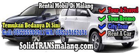 Accu Mobil Di Malang rental mobil di malang rental mobil dan sopir di malang