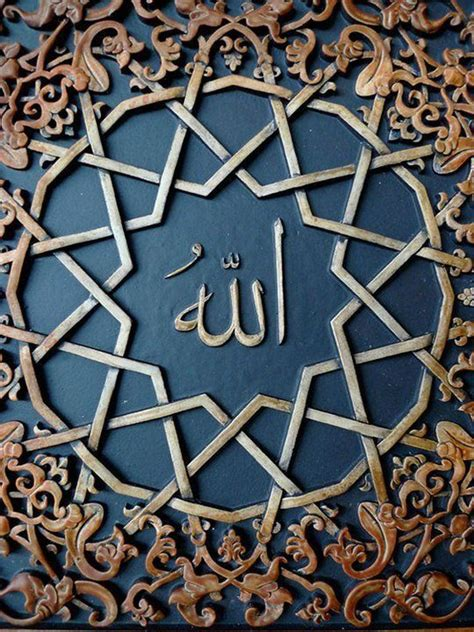 islamic artworks 57 125 best allah is one images on islamic quotes