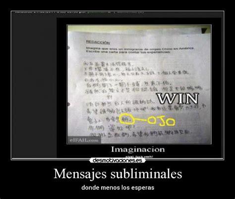 mensajes subliminales wall e stupid mensajes subliminales
