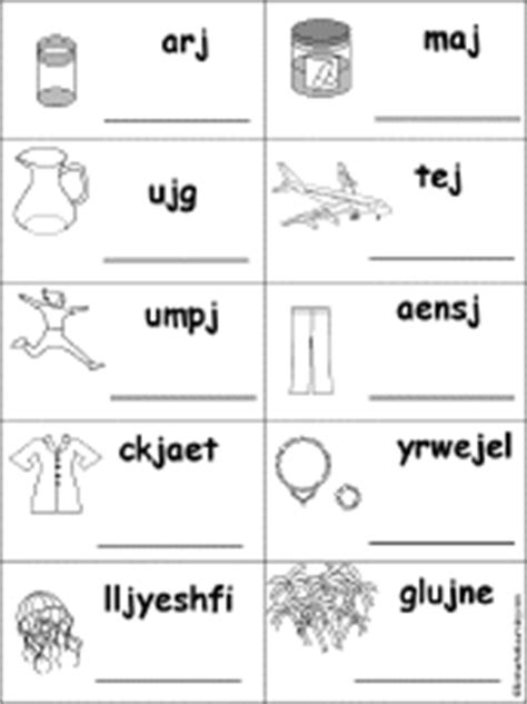 Gift Items Starting With Letter J Unscramble Words At Enchantedlearning