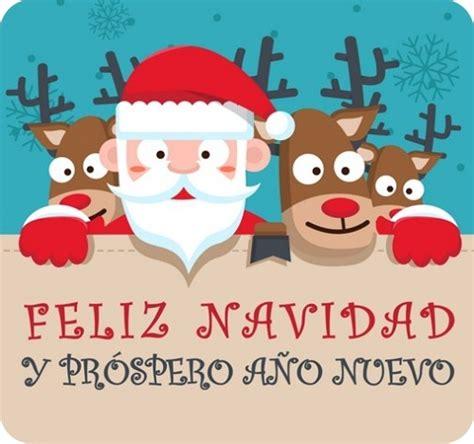 imagenes bonitas de navidad gratis imagenes con mensajes de navidad y decoracion de arbol