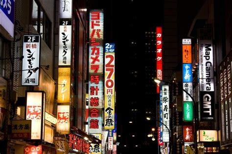 turisti per caso tokyo tokyo neon viaggi vacanze e turismo turisti per caso