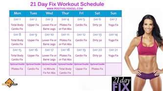 21 day fix workout calendar monthly calendar 2017