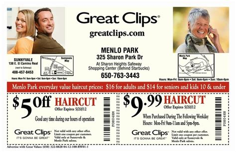 haircut coupons jefferson city missouri great clips coupons 2018 may mid mo wheels and deals