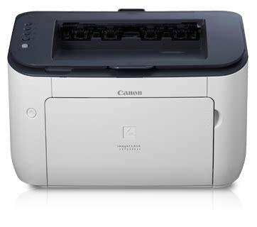 Canon Imageclass Mono Mf226dn 2 new canon imageclass network mono laser printer lbp6230dn 25ppm automatic duplex network