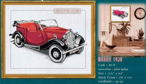 Cross Cleson pin de fabiola gleason en cross stitch cars