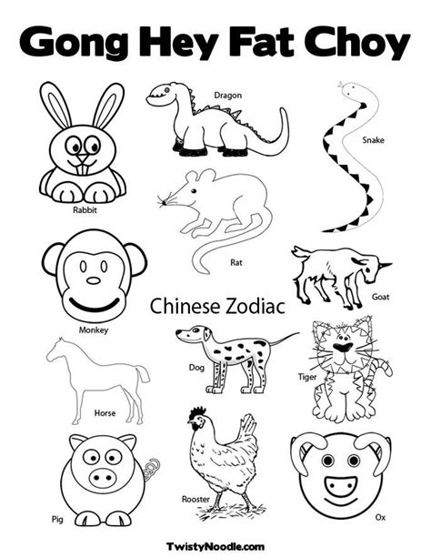 coloring pages for the chinese new year chinese new year coloring pages coloring home