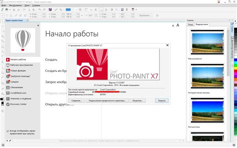 corel draw x7 retail скачать coreldraw x7 rus торрент afrointernet
