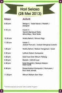 perkeso scheudle perkeso c schedule my murni