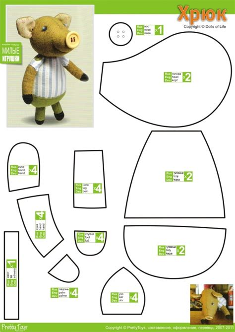 templates for sewing animals хрюк miss piggie free pattern stuffed animal