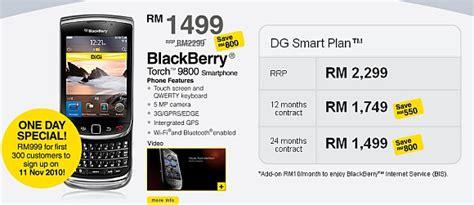 Hp Blackberry Torch 9800 Di Malaysia blackberry torch 9800 launch malaysia soyacincau