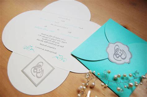 desain undangan pernikahan classic contoh undangan pernikahan unik murah situs pernikahan