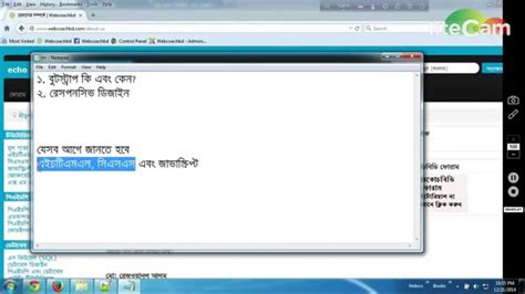 bootstrap tutorial in bangla bootstrap bangla tutorial in webcoachbd 1 youtube