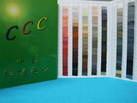 color ccc china ccc color card zipper china color color card yarn