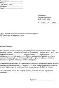Modele De Lettre Administrative Pour Reclamation Mod 232 Le De Lettre R 233 Clamation 224 La Poste Lettre Recommand 233 E