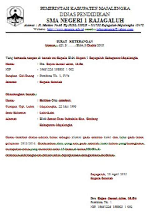 Surat Izin Sekolah Simpel by Contoh Surat Keterangan Siswa Berprestasi Contoh Surat