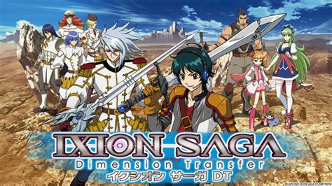 ixion saga dt dimensional transfer bd episode 1 25 end
