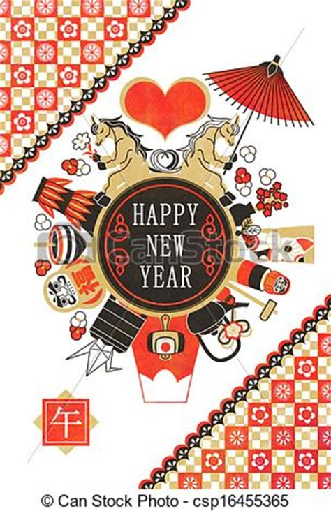 greenpeace 2018 international new years cards templates new years greeting card template 2014 year