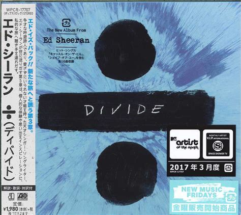 ed sheeran vinyl divide divide by ed sheeran on vinyl vinyl scrobbler