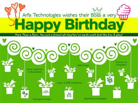 Happy Birthday Wishes For Ceo Arfa Technologies A Design House Lahore Pakistan Arfa