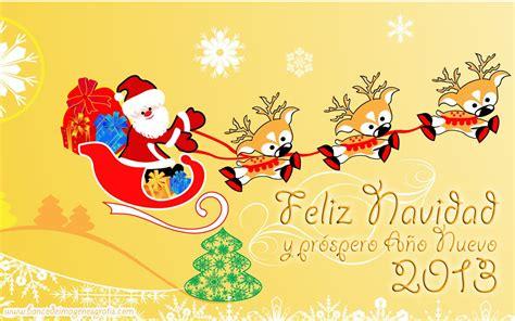 imagenes de navidad todo imagenes para navidad y a 25c3 25b1o nuevo 2013 con