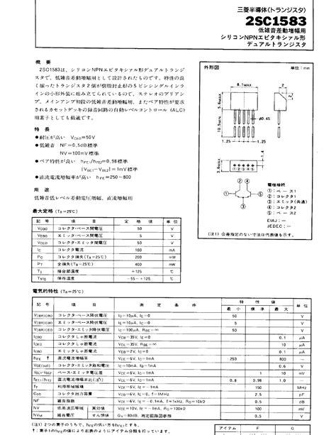 pinout transistor c828 c828 npn transistor datasheet pdf 28 images 2sc828 npn transistor in pakistan road image