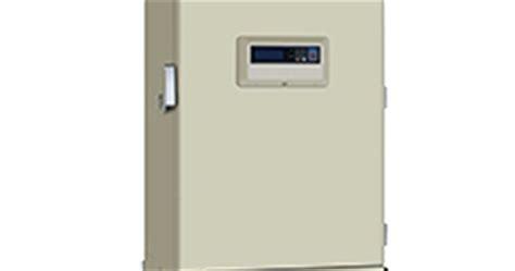 Kulkas Freezer Yang Kecil toko kulkas laboratorium hemat listrik toko medis jual