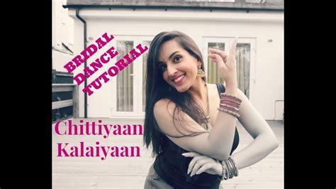 dance tutorial indian chittiyaan kalaiyaan easy bollywood indian wedding dance