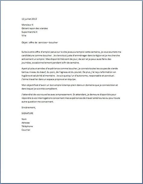 modele lettre de motivation spontan 233 e hotesse de caisse