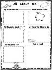 about me poster template those kinders all about me mini poster freebie