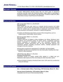 exle security guard resume free sle