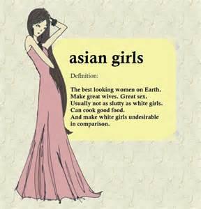 Asian Women Meme - an asian girl s definition of herself dating 8asians