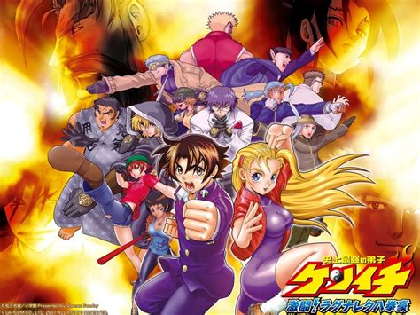 kenichi the mightiest disciple kenichi the mightiest disciple wallpaper and background