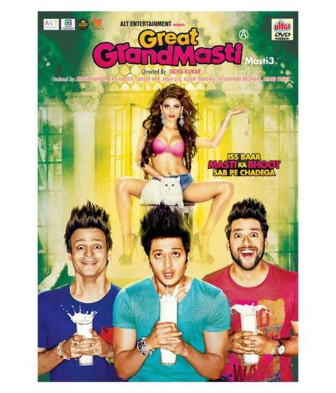 Dvd Best Seller Great Grand Masti great grand masti dvd buy
