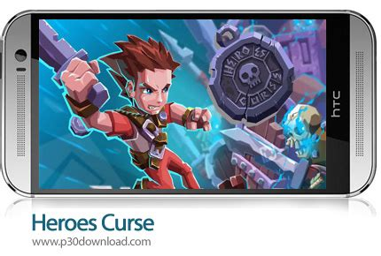 heroes curse download heroes curse a2z p30 download full softwares games