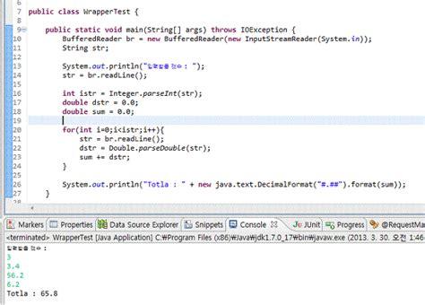 tutorial tdd java 공부하는 인간 java i o 자바입출력 랩퍼클래스 wrapper class 와 file클래스