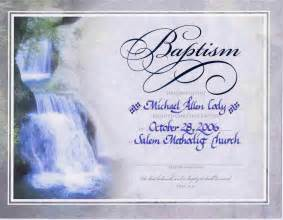 free water baptism certificate template certificates certificate of appreciation business award