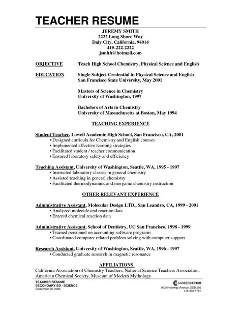 teaching objective resume high school resume http jobresumesle