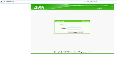 tutorial deface fake root tutorial deface router zte f660 black exploded