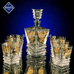 compare prices on luxury whisky glass shopping buy
