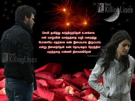 oodal koodal kavithaigal tamil images download fb kavithaigal holidays oo