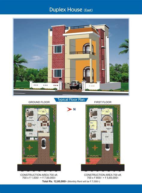 5 bhk duplex floor plan 5 bhk duplex floor plan june 2012 kerala home design and