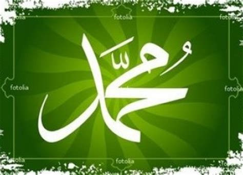 resetting nabi id sejarah hidup muhammad saw sikap rasulullah terhadap