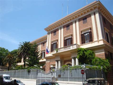 consolato russia roma ambasciata presso lo stato italiano federazione russa roma
