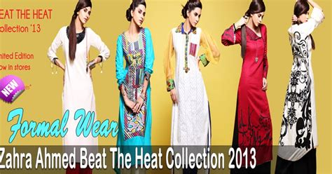 Clothes To Beat The Heat by Zahra Ahmed Beat The Heat Summer Collection 2013