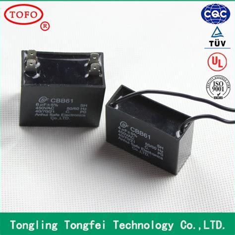 ceiling fan capacitor price best price cbb61 wire ceiling fan capacitor 6uf cbb61 capacitor buy cbb61 cbb61 capacitor best