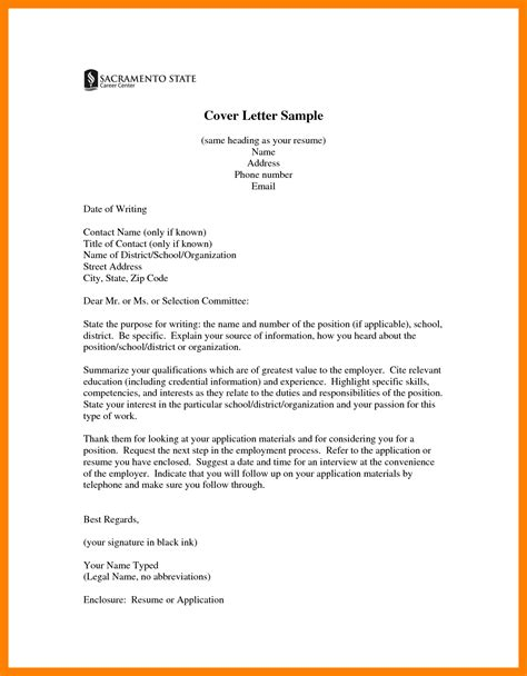 cover letter mention cv signed cover letter exle cover letter
